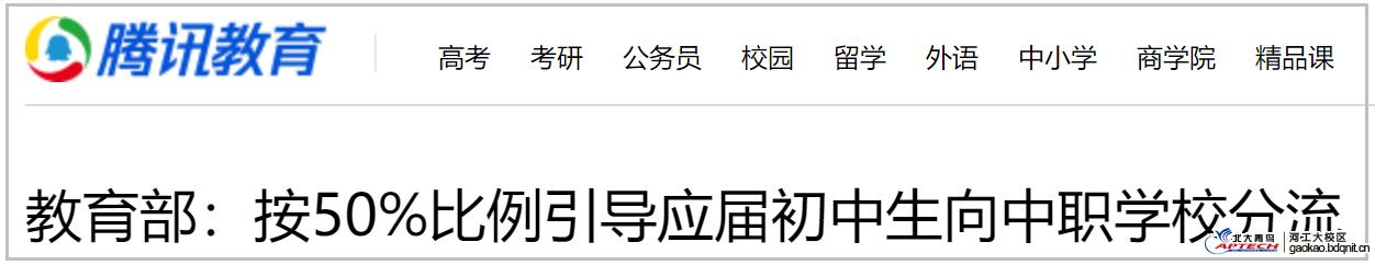 郑州北大青鸟职英IT学院2020年招生简章
